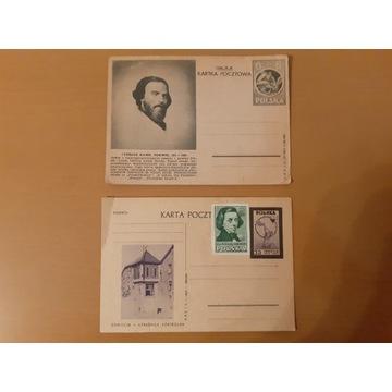 Karty pocztowe czyste