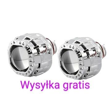 "Soczewki BiXenon H1 2.5""H4 H7 komplet nowe ksenon"