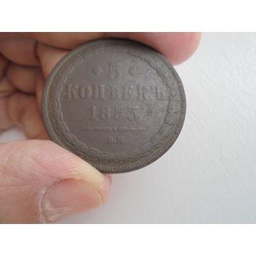 5 KOPIEJEK 1853 B.M.WARSZAWA .RZADKA.NAKŁAD 40.000
