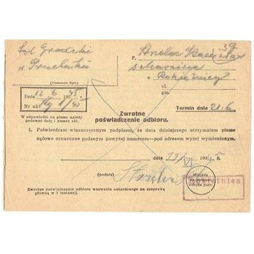 Rokietnica (k.Przemyśla), stemp.prowizor. 1945 r.