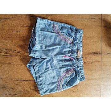 Krótkie spodenki jeans Cool Club 152