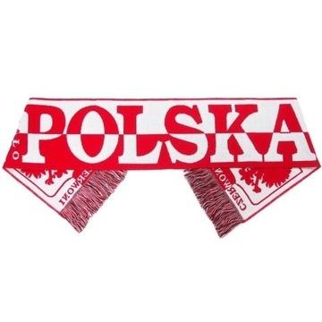 4 Bilety Euro 2020 Polska-Hiszpania 19.06. Sevilla