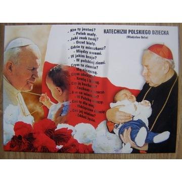 Stefan Wyszyński - Jan Paweł II - Pocztówka.