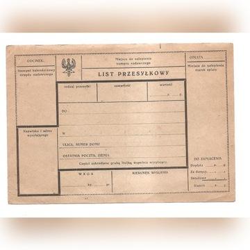LIST PRZESYŁKOWY NADANIA PACZKI 1936 ROK ORYGINAŁ