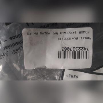 Elektrozawor sprzegla RVI VOLVO FH 7422327063
