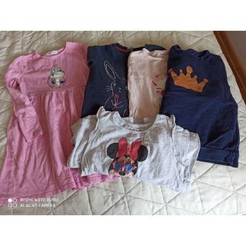 Ubrania dla dziewczynki, 122