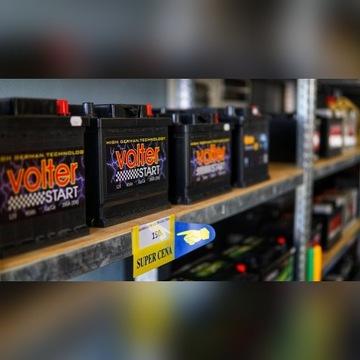 Akumulatory Aku-Bat Kobyłka!!! Akumulator/Baterie