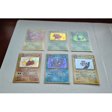 Karty Pokemon - Team Rocket - japońskie