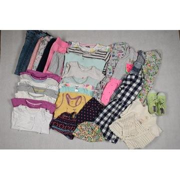 Zestaw 33 ubranka, dziewczynka, rozm 122