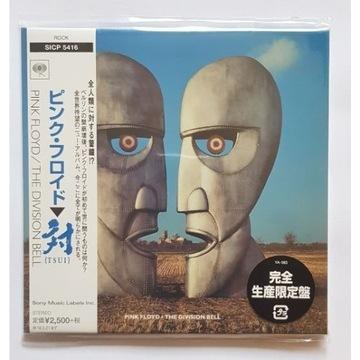 Pink Floyd Division Bell - wydanie OBI replika LP