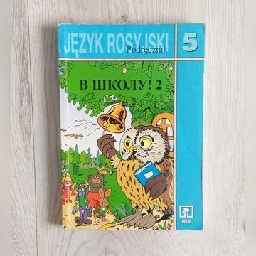 Książka i kasety do nauki języka rosyjskiego