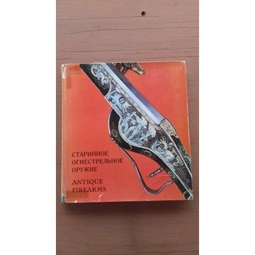 Antique firearms Starinnoje ogniestrielnoje orużje