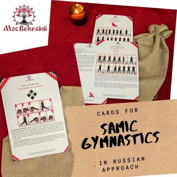 Cards for Slavic Gymnastics ENGLISH VERSION