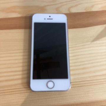 "iPhone 5S 16GB 1GB RAM 4"" 8Mpix SZARY + GRATIS"