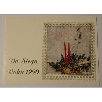 Kartka składana Boże Narodzenie PRL obieg