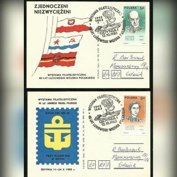 Gdynia Wystawa Mar. Woj 1983 r.