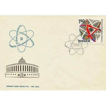 1976 20 rocznica powstania Zjednoczonego Insty FDC