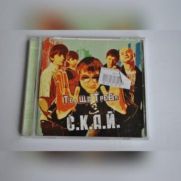 SKY S.K.A.J. - Te szczo treba ukraiński pop-rock