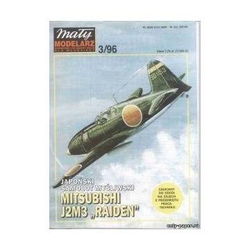 "MM 4-5/96 Japoński samolot myśliwski J2M3 ""RAIDEN"""