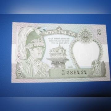 NEPAL 1981 r.- 2 Rupees ,UNC