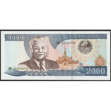 Laos 2000 kip 2003 - stan bankowy UNC