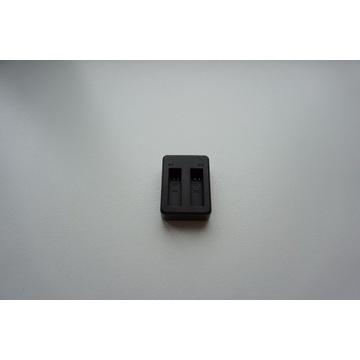 Ładowarka akumulatorów GoPro