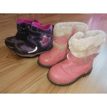 Buty kozaki dla dziecka 24