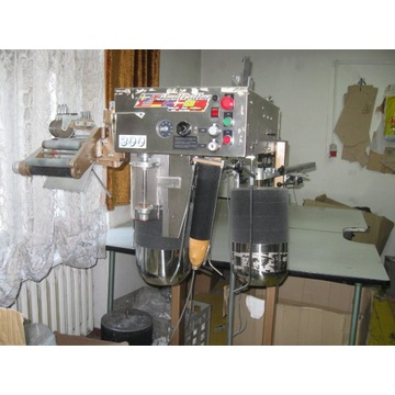 Maszyna do krojenia lamówki.