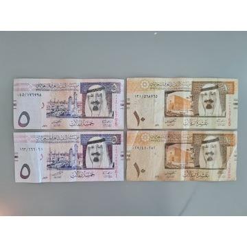 Arabia Saudyjska - 5/10 Riyals
