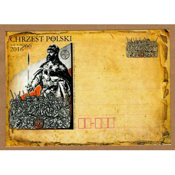 Chrzest Polski 2016 Gorlice niski nakład 100szt