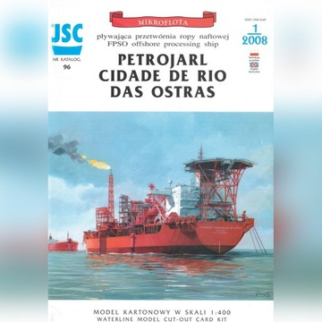 Statek model kartonowy Perrojarl Cidade De Rio