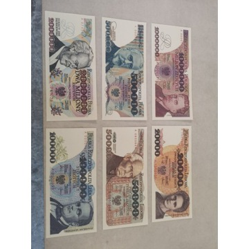 Banktoty PRL 6 szt