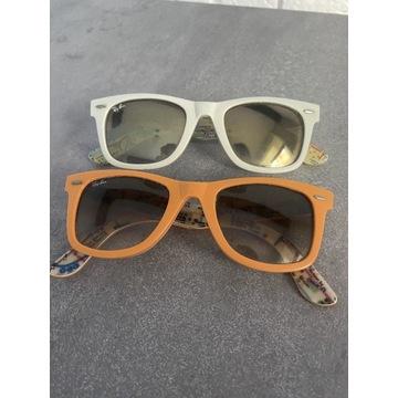 Okulary Ray-Ban Vintage