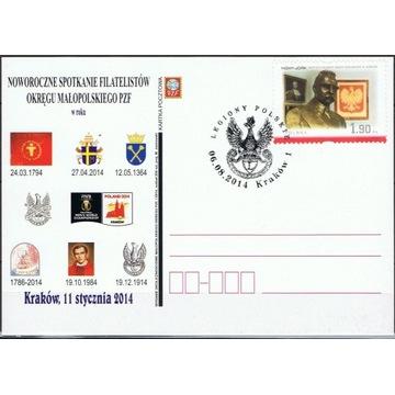 Legiony Polskie - 06-08-2014 Kraków