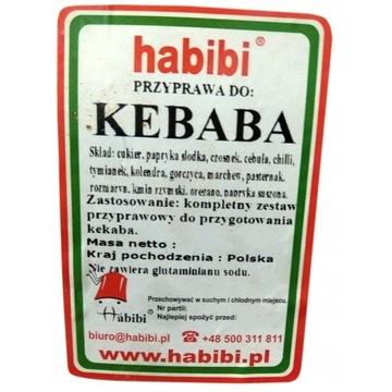habibi PRZYPRAWA DO KEBABA EXTRA AROMAT 125g