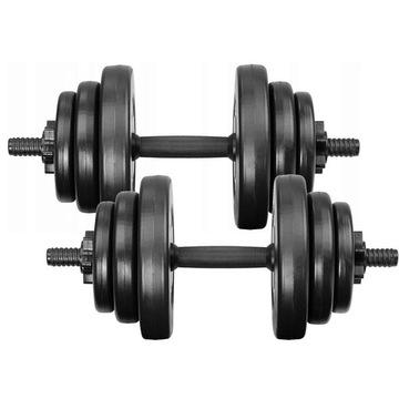 Hantle Nowe 20kg 2X10kg 2 x