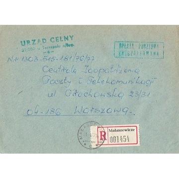 Małaszewicze - Koperty listów poleconych 1960-80