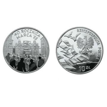 10zł 40. ROCZNICA MARCA 1968 - 2008