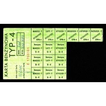 Karta benzynowa TYP-4 Fiat - 1988 rok