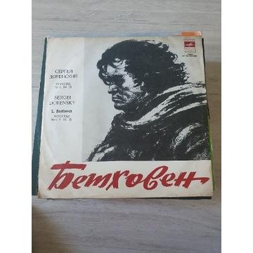 Beethoven  sonata Dorensky