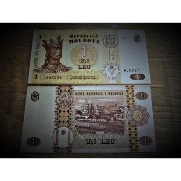 Banknot Mołdawia 1 Leu