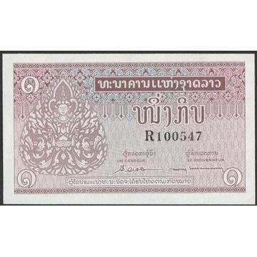LAOS 1 KIP 1962 - STAN BANKOWY UNC