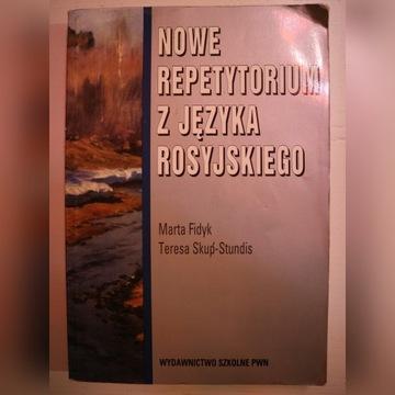 Nowe repetytorium z jezyka rosyjskiego.