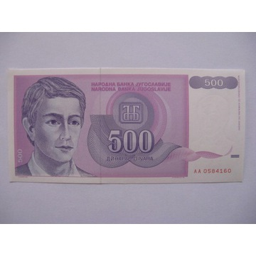 Jugosławia - 500 Dinara - 1992 - P113 - St.1