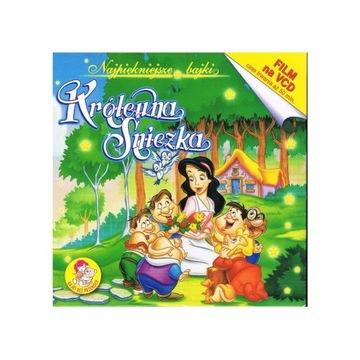Królewna Śnieżka (VCD)