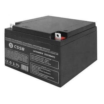 Akumulator żelowy 26aH CSSB NOWY