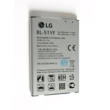 Bateria do LG G4 BL-51YF nowa, sprawna.