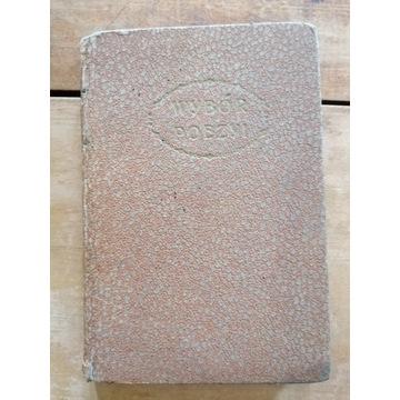 Stara książka WYBÓR POEZJI