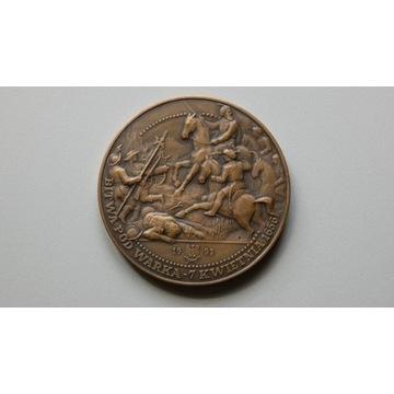 BITWA POD WARKĄ 1656 STEFAN CZARNIECKI MEDAL WARKA