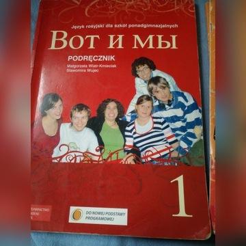 Podręczniki do języka rosyjskiego